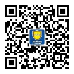 关注亚欧安防博览会微信公众号