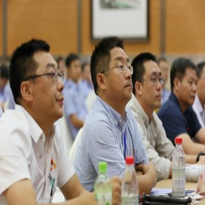 2019中国治理体系现代化暨智慧司法高峰论坛
