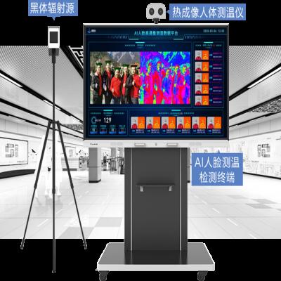 【8.14-16】江苏亨通太赫兹技术有限公司,诚邀您参观2020亚欧安博会